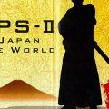 プレタール/日本から世界へ