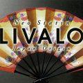 リバロ/スタチン初のOD
