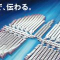 アズマネックス/高用量製剤が追加発売